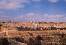 Photo of Umat Islam dan Bumi Palestin